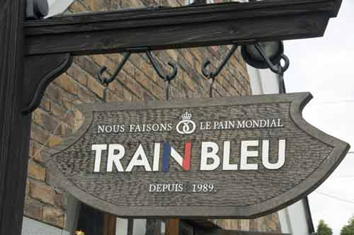 train bleu-asia photo stock